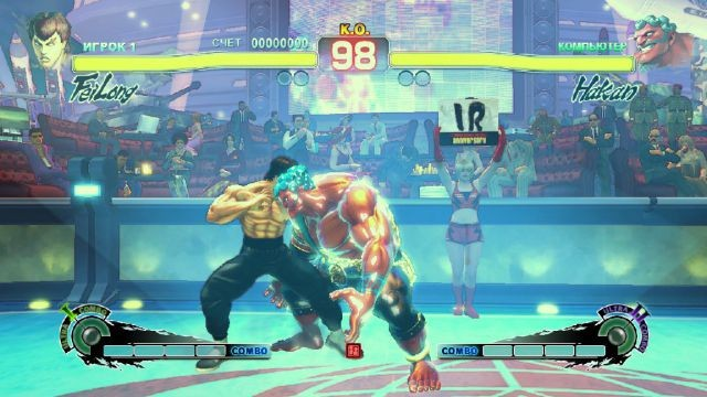 Скачать Ultra Street Fighter IV: Arcade Edition на ПК