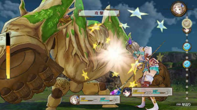 Скачать Atelier Firis: The Alchemist and the Mysterious Journey на ПК