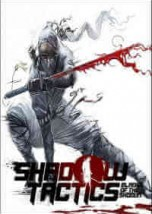 Shadow Tactics: Blades of the Shogun механики